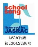 JASRAC HP
